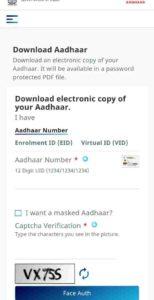 बिना एड्रेस प्रूफ के आधार कार्ड में नया एड्रेस कैसे बदले - हिंदी में ऑनलाइन