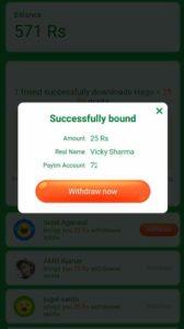 Hago App से Paise Withdrawal कैसे करे