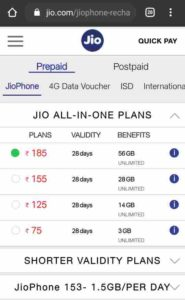 Jio Phone Ka Recharge Plan Kya Hai - हिंदी में 2020