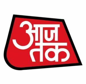 Aaj Tak Kya Hai (What Is Aajtak In Hindi)