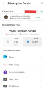 Wynk App के नुकसान