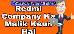 Redmi Company Ka Malik Kaun Hai