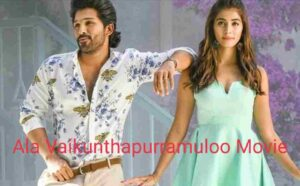 Ala Vaikunthapurramuloo Hindi Dubbed Movie Download कैसे करे