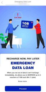 Jio Emergency Data Loan In Hindi